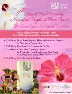 Pink Paradise Hawaiian Night